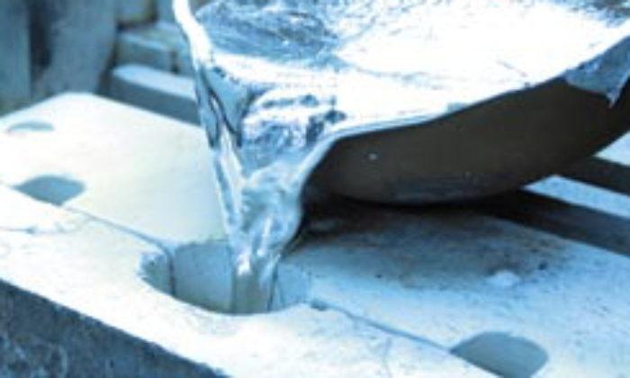 gravity casting